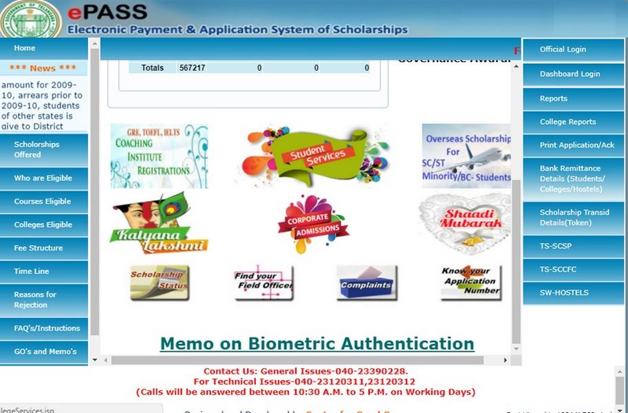 ap epass know your application status