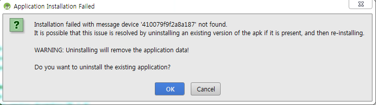 apple application support was not found