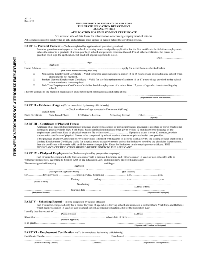 application for holiday in school