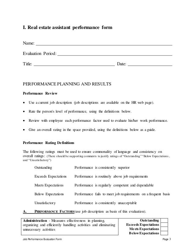 application for administration of estate