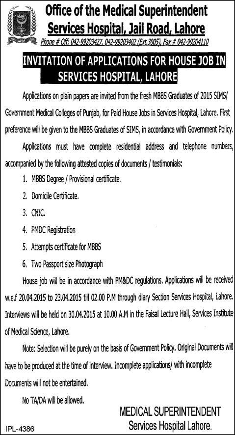 application specialist jobs in healthcare
