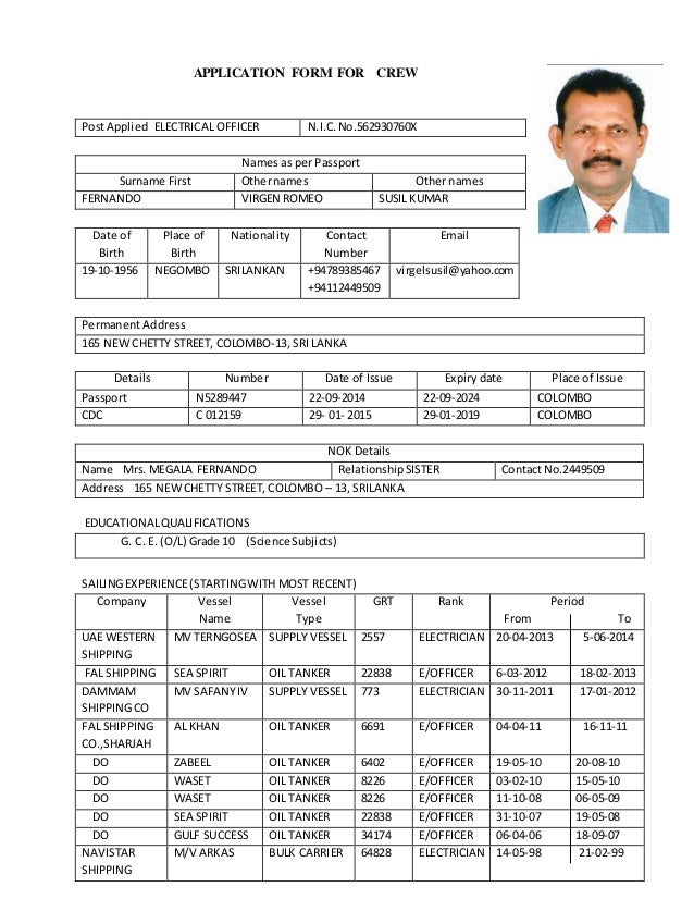 e passport application form in vancouver