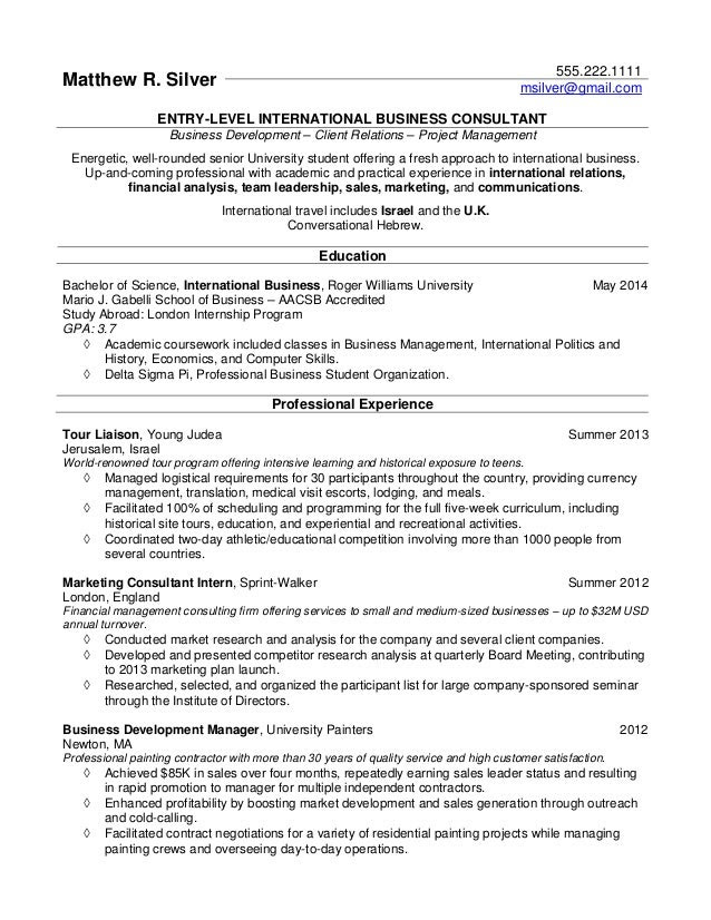 student resume for college application